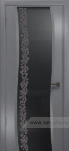 Эминере 2 стекло графит глен